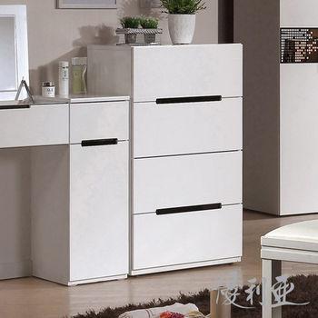 【優利亞-白色格調】2尺四斗櫃