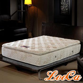 《贈獨立筒枕》LooCa 皇璽正三線乳膠獨立筒床墊-加大