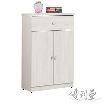 【優利亞-銀杉白雪】2.6尺鞋櫃