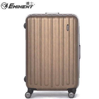 【EMINENT雅仕】25吋 MIT金屬色拉絲旅行箱 鋁框箱(金色9C8)