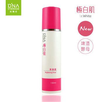 DNA純醫美【極白肌】青春露 150ml