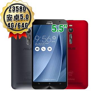 【ASUS】 ZenFone II ZE551ML 4G/64G 5.5吋智慧型手機