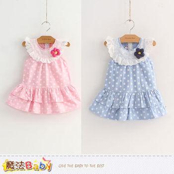 魔法Baby~女童無袖洋裝(粉.藍)~k40562