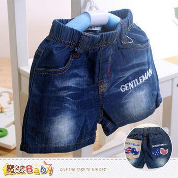 魔法Baby~兒童牛仔短褲~k40548