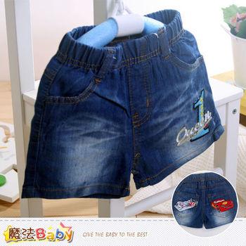 魔法Baby~兒童牛仔短褲~k40531