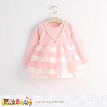 魔法Baby~女童洋裝 春夏薄款長袖連身裙~k40586