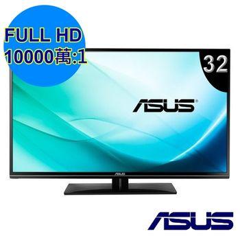 【ASUS】 華碩 VA321H 32型IPS三介面液晶螢幕