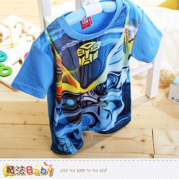 魔法Baby~復仇者聯盟3D立體短袖T恤 男童裝~k40609
