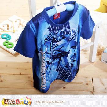 魔法Baby~復仇者聯盟3D立體短袖T恤 男童裝~k40623