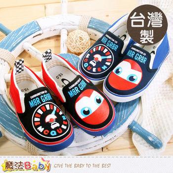 魔法Baby~台灣製閃電麥坤正版兒童帆布鞋(A.B)~sh6400