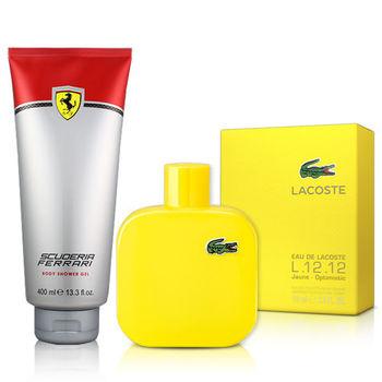 Lacoste  Polo 衫-黃 男性淡香水(100ml)-送品牌沐浴膠