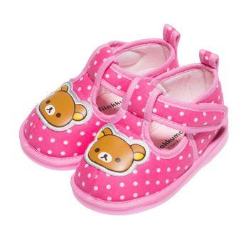 《布布童鞋》Rilakkuma拉拉熊粉紅點點布面軟底學步鞋(13~15cm)AA3260H