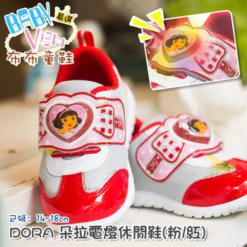 《布布童鞋》DORA朵拉愛心紅色電燈休閒鞋(14~18cm)AN3772A