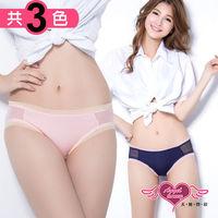 天使霓裳 夢幻嬌戀 日系甜美三角內褲 #40 共3色 #41 #45 QG5524