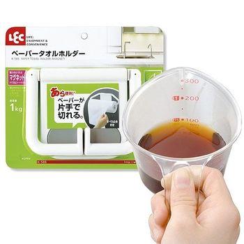 日本LEC磁吸式捲筒紙巾架+300cc耐熱量杯