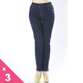 蘭陵專櫃VIP紅標限定高彈牛仔褲3入103-09-16(XL-XXXL)