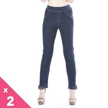 蘭陵限定品牌合身直筒牛仔褲2入103-09-04(L-XXXL)