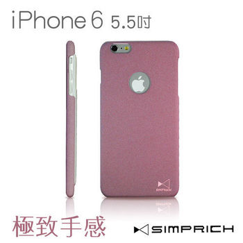SIMPRICH IPHONE6 5.5吋專用 P-Stone 流沙保護背殼/手機殼(紅棕色)