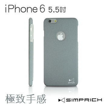 SIMPRICH IPHONE6 5.5吋專用 P-Stone 流沙保護背殼/手機殼(石紋色)
