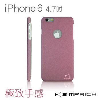 SIMPRICH IPHONE6 4.7吋專用 P-Stone 流沙保護背殼/手機殼(紅棕色)