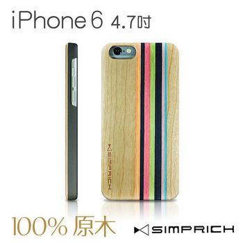 SIMPRICH IPHONE6 4.7吋專用W-Rainbow 原木保護背殼/原木紋背殼/木頭手機殼/木紋保護殼(天然竹)