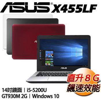 ASUS 華碩 X455LF 14.6吋 I5-5200U 1TB硬碟 NV930 2G獨顯 效能筆電