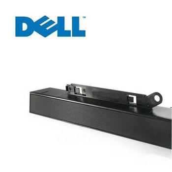 Dell AX510 LCD專用喇叭 - For DELL UltraSharp螢幕