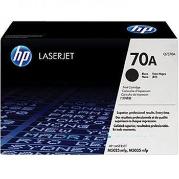 HP Q7570A 原廠黑色碳粉匣
