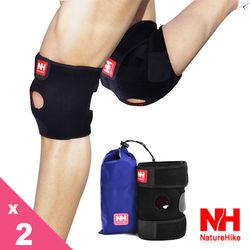 Naturehike 強化型 彈性防滑膝蓋減壓墊 (左右各1)