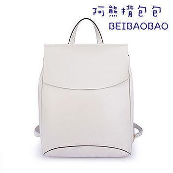 【BEIBAOBAO】韓劇同款簡約真皮手提後揹包(天使白)
