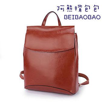 【BEIBAOBAO】韓劇同款簡約真皮手提後揹包(焦糖棕)
