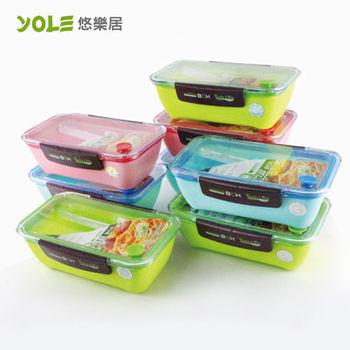 【YOLE悠樂居】日式氣閥微波保溫便當盒#560ml(8入組)