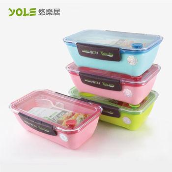 【YOLE悠樂居】日式氣閥微波保溫便當盒#560ml(4入組)