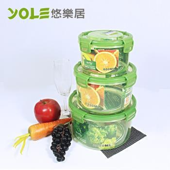 【YOLE悠樂居】Blest氣閥四扣圓形保鮮盒禮盒包(600ml/1250ml/2250ml)