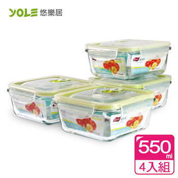 【YOLE悠樂居】氣壓真空耐熱玻璃四扣保鮮盒#方形550ml(4入組)