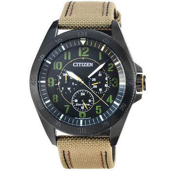 CITIZEN星辰ECO-DRIVE軍用光動能時尚皮帶錶-黑 / BU2035-05E
