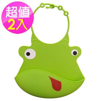 【babyeo】可愛BABY立體動物造型矽膠圍兜-綠青蛙(2入組)