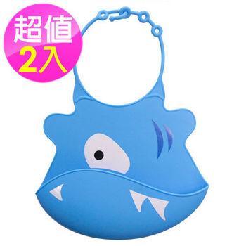 【babyeo】可愛BABY立體動物造型矽膠圍兜-藍鯊魚(2入組)