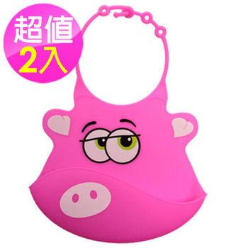 【babyeo】可愛BABY立體動物造型矽膠圍兜-粉紅豬(2入組)