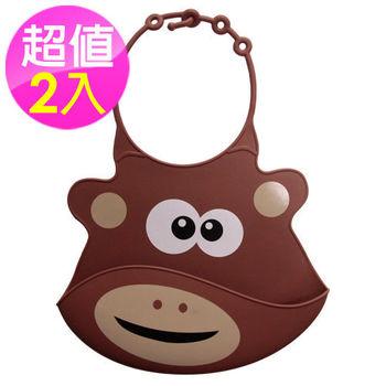 【babyeo】可愛BABY立體動物造型矽膠圍兜-咖啡猴(2入組)