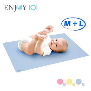 《ENJOY101》矽膠布防蟎止滑防水隔尿墊(尿布墊/保潔墊) - M+L超值組