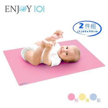 《ENJOY101》矽膠布防蟎止滑防水隔尿墊(尿布墊/保潔墊) - L*2件組