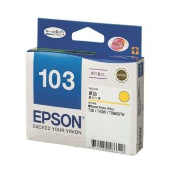 EPSON 103高印量XL墨水匣 T103