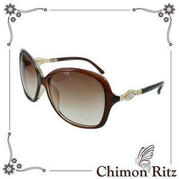 [Chimon Ritz] 芳心幾許抗UV400太陽眼鏡