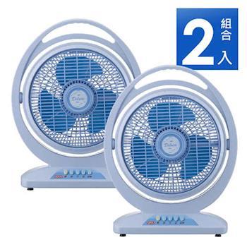 《2入超值組》【華冠】10 手提冷風扇 AT-107