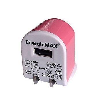 【EnergieMAX】迷你USB充電器 T002~5V/1A 通過多國商品檢驗