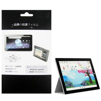 微軟 Microsoft Surface 3 Surface3 10.8吋 平板電腦專用保護貼