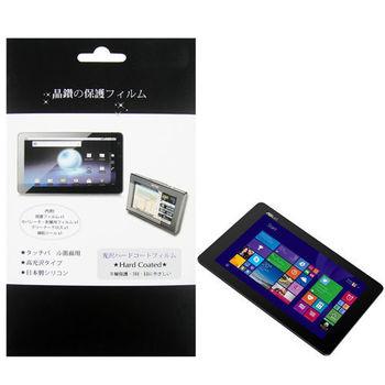 華碩 ASUS Transformer Book T100 Chi 平板電腦專用保護貼