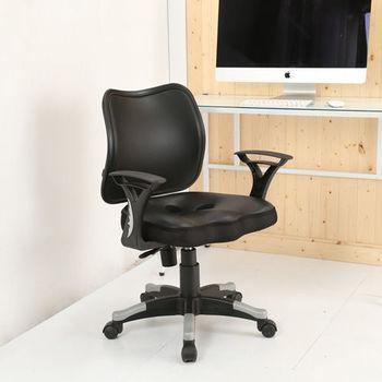 BuyJM 3D專利座墊皮面辦公椅/辦公椅