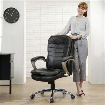 BuyJM 鋁合金腳PU輪皮面高背辦公椅/電腦椅/主管椅